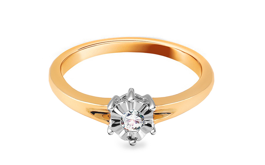 Daimond Engagement ring - 2 Engagement Ring