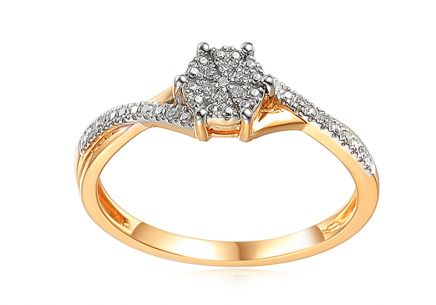 Brilliant Gold Engagement Ring 0.050 ct