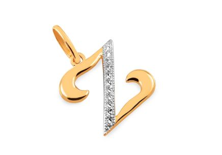 Two-Tone Gold Pendant Letter Z